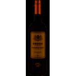 Cocchi Vermouth Storico Torino Cl.75